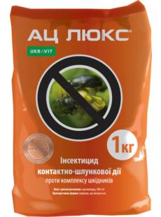 Інсектицид АЦ Люкс