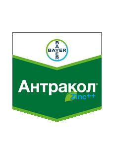 Фунгіцид Антракол