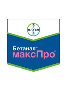 Гербіцид Бетанал максПро
