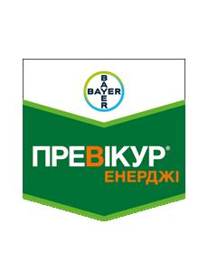 Фунгіцид Превікур Енерджі