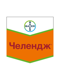 Гербіцид Челендж