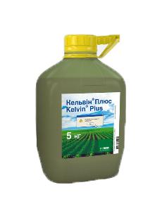Гербицид Кельвин Плюс