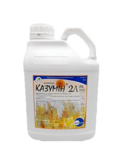 Біологічний бактерицид і фунгіцид КАЗУМІН 2Л