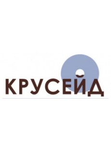 Ад'ювант КРУСЕЙД