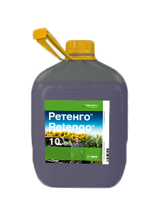 Фунгицид Ретенго