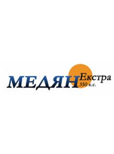Фунгіцид МЕДЯН ЕКСТРА 350