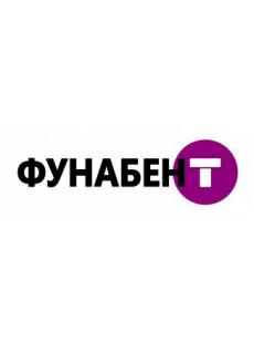 Протруйник ФУНАБЕН Т 480