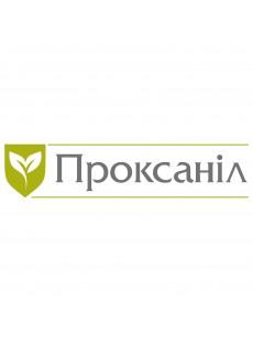 Гербіцид ПРОКСАН ЕКТІВ 720