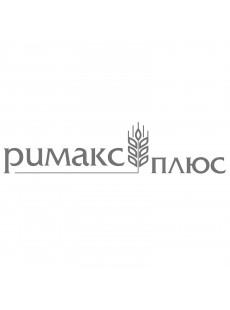 Гербіцид РИМАКС ПЛЮС 750