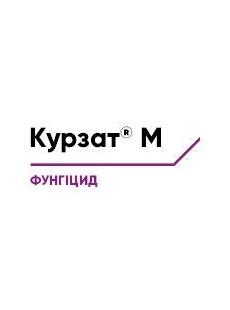 Фунгицид Курзат М