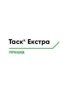 Гербицид Таск Экстра