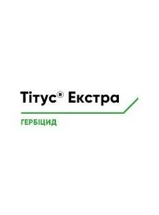 Гербіцид Тітус Екстра
