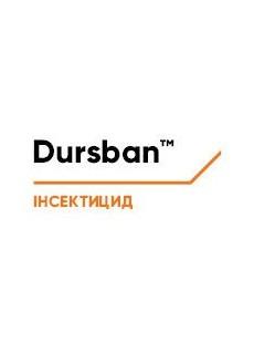 Інсектицид Дурсбан