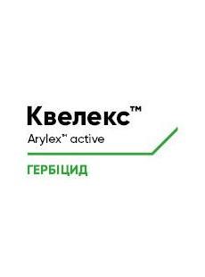 Гербицид Квелекс