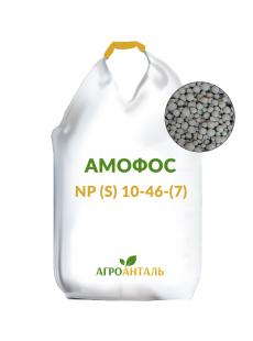 Азотно-фосфорное удобрение Аммофос NP (S) 10-46-(7)