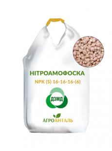 Нитроаммофоска NPK (S) 16-16-16-(6) (Украина)