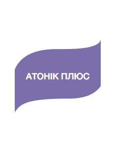 Регулятор росту Атонік Плюс