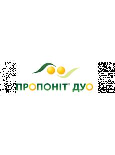 Гербіцид Пропоніт Дуо