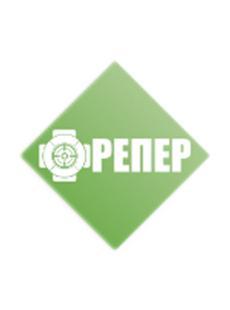 Гербицид РЕПЕР