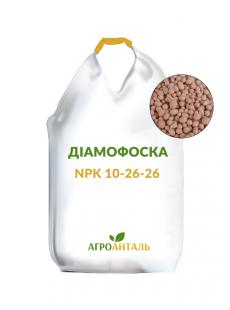 Диаммофоска NPK 10-26-26