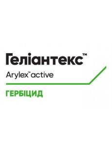 Гербіцид Геліантекс