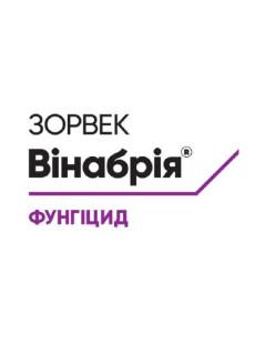 Фунгіцид Зорвек Вінабрія