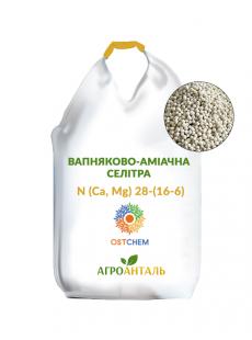 Вапняково-аміачна селітра N (Ca, Mg) 28-(16-6) (Україна)