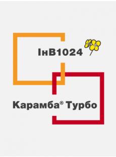 Рапс озимый ИНВ 1024 (2 п.е.) + Карамба Турбо (5 л) - Пак Универсальный
