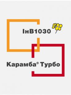 Рапс озимый ИНВ 1030 (2 п.е.) + Карамба Турбо (5 л) - Пак Стабильный