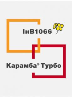 Рапс озимый ИНВ 1066 (2 п.е.) + Карамба Турбо (5 л) - Пак Поздний