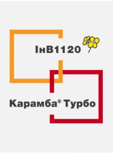 Ріпак озимий ІНВ 1120 (2 п.о.) + Карамба Турбо (5 л) - Пак Пластичний