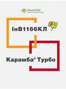 Ріпак озимий ІнВ1166КЛ (2 п.о.) + Карамба Турбо (5 л) - Пак КЛ Пізній