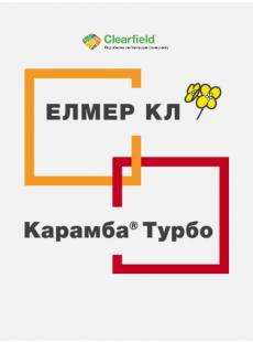 Ріпак озимий Елмер КЛ (2 п.о.) + Карамба Турбо (5 л) - Пак КЛ Ранній