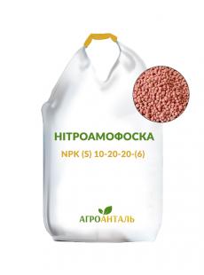 Нитроаммофоска NPK (S) 10-20-20-(6)