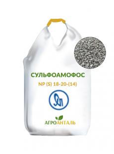 Сульфоаммофос NP (S) 18-20-(14) (Украина)
