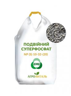 Подвійний суперфосфат NP (S) 10-32-(20) (Україна)