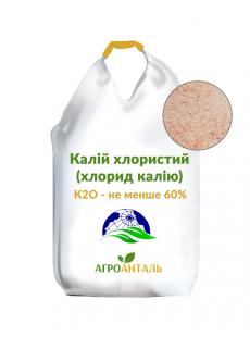 Калий хлористый (хлорид калия) KCl (K - 60) (Узбекистан)