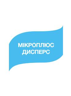 Фунгіцид Мікроплюс Дисперс