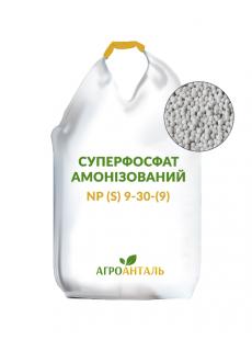 Суперфосфат амонізований NP (S) 9-30-(9)