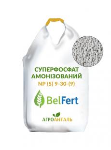 Суперфосфат аммонизированный NP (S) 9-30-(9) (Беларусь)