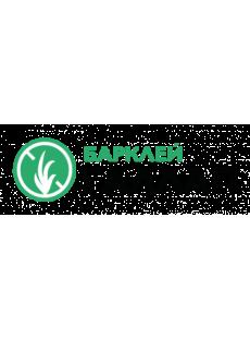 Гербицид-десикант БАРКЛЕЙ ГАЛЛАП