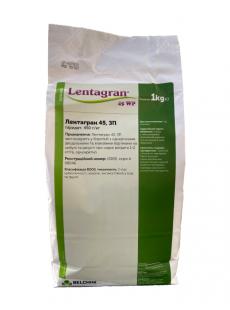 Гербіцид Лентагран 45