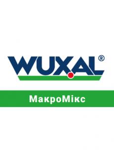 Высококонцентрированная суспензия Вуксал МакроМикс