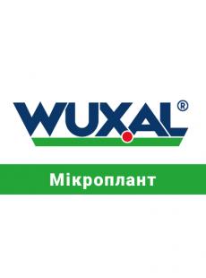 Высококонцентрированная суспензия Вуксал Микроплант