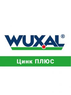 Висококонцентрована суспензія Вуксал Цинк ПЛЮС