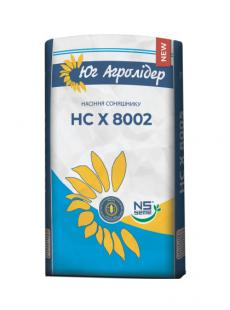 Семена подсолнечника НС Х 8002